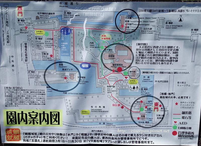 高松城 地圖