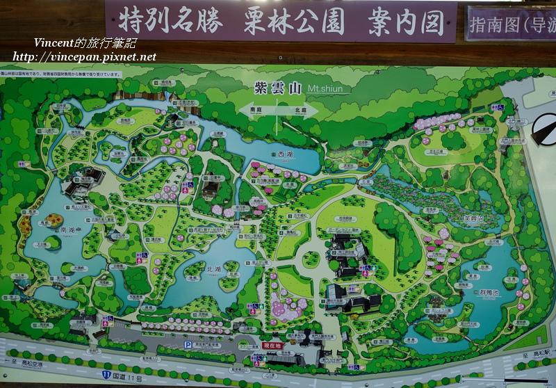 栗林公園 案內圖