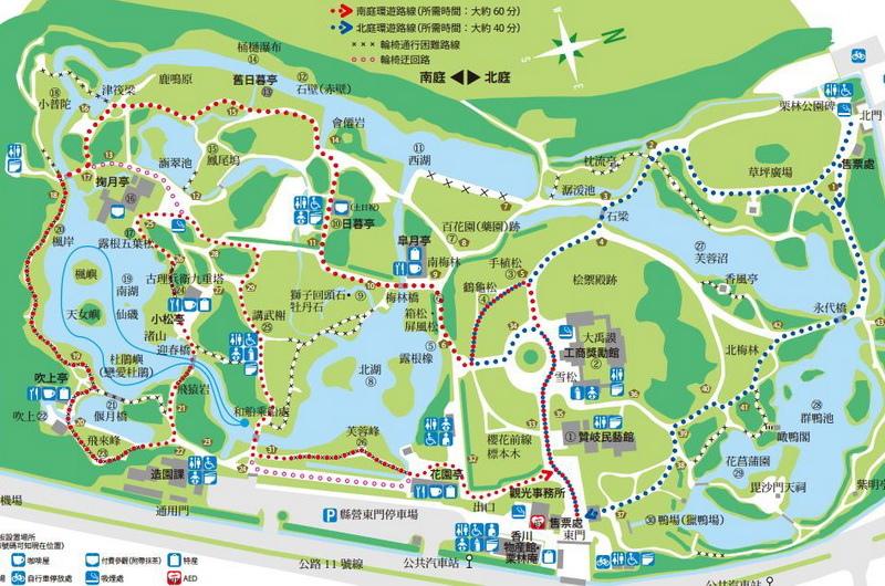 栗林公園 遊園map