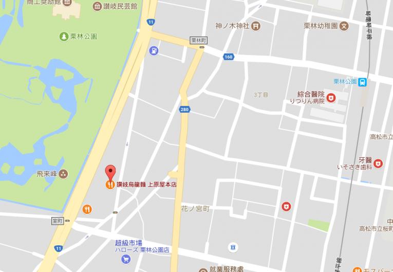 上原屋本店map