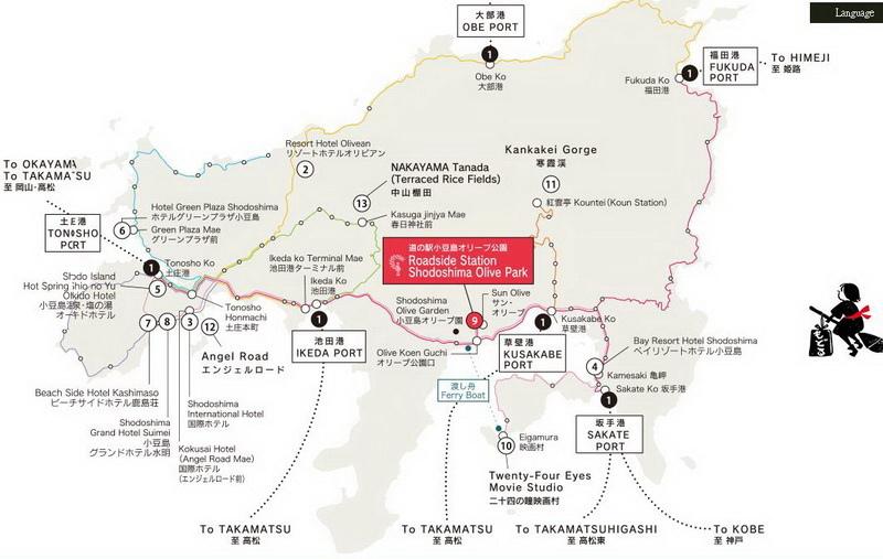 小豆島橄欖公園 map