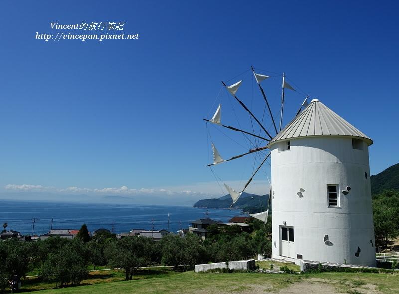 橄欖公園 希臘風車
