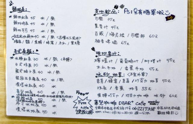 蒂兒咖啡台南早午餐菜單