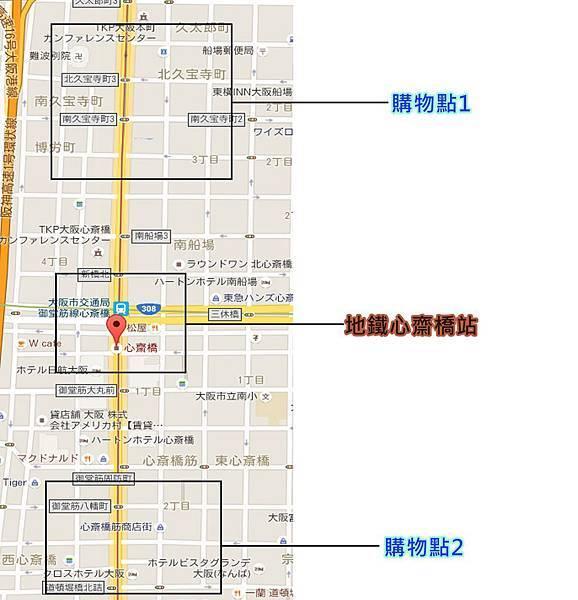 心齋橋地圖.jpg