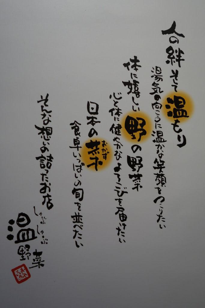 DSC08417