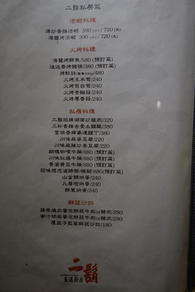 DSC09382