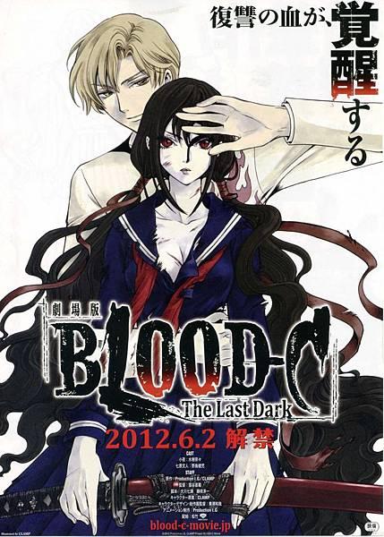 blood-c-the-last-dark.jpg