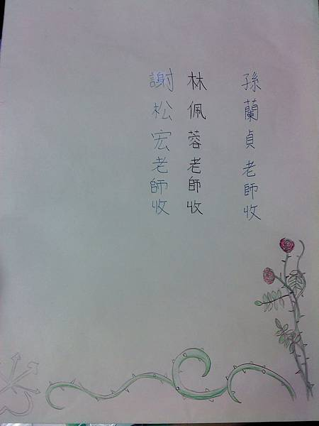 DSC01640.jpg