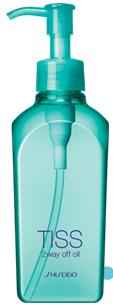 TISS綠-卸妝油