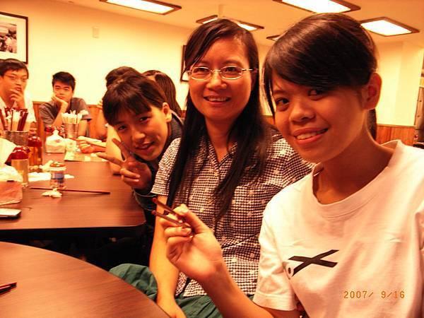 2007/9/16牛肉麵
