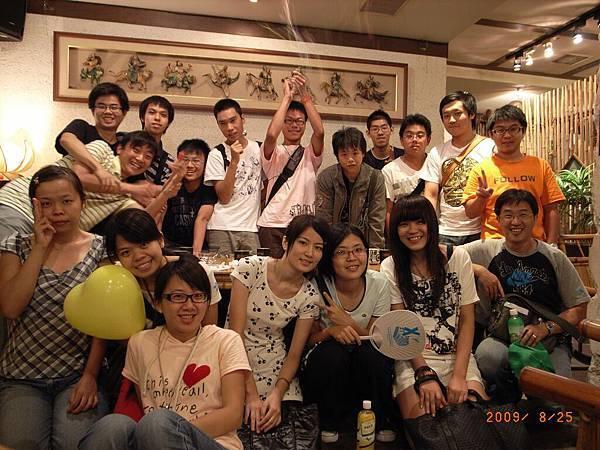 2009/8/25大專迎新