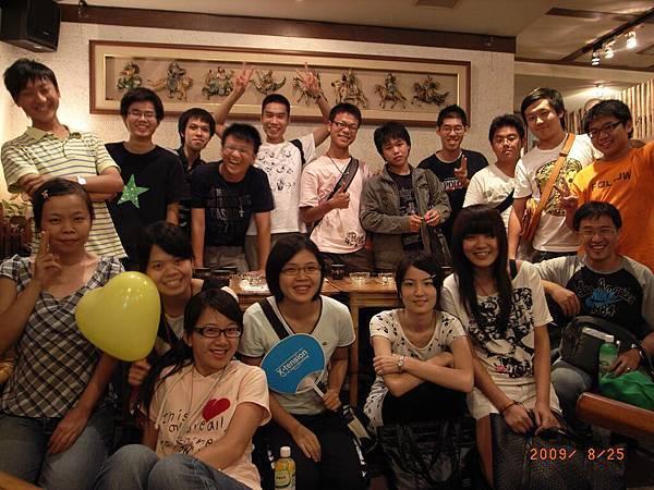 2009/8/25大專迎新(淡水-鄉間小路)