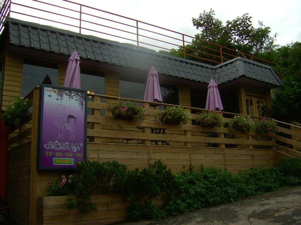 紫藤花藝村