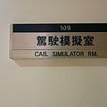 DSC06952s.jpg