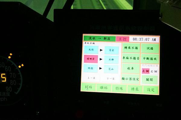 DSC07053s.jpg