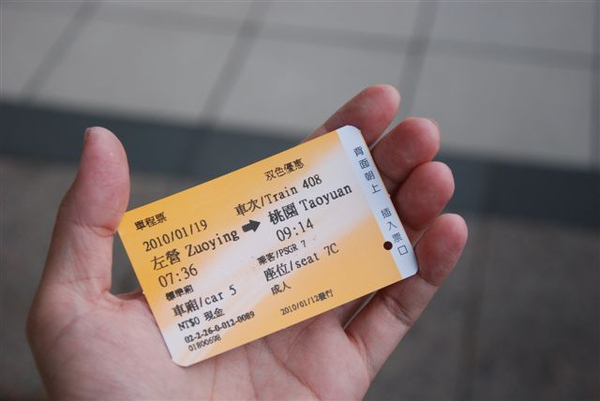 DSC_3365.JPG