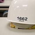 DSC_3652.JPG