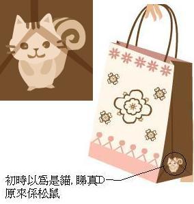 poupee 2011lucky bag J sp.JPG