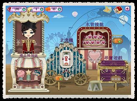 game01_副本.jpg