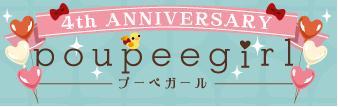 poupee 4th 01.JPG
