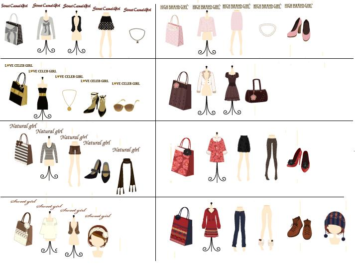 poupee 2010lucky bag R220to200.JPG