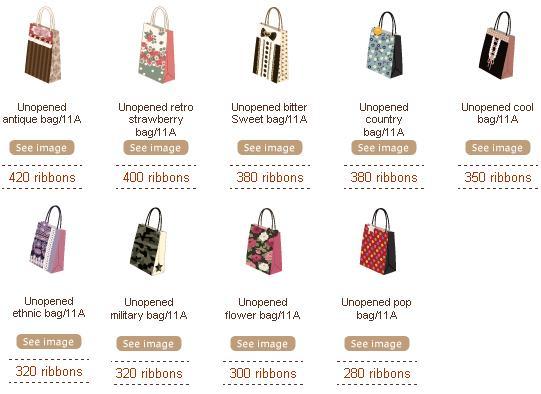 poupee 2011lucky bag R.JPG