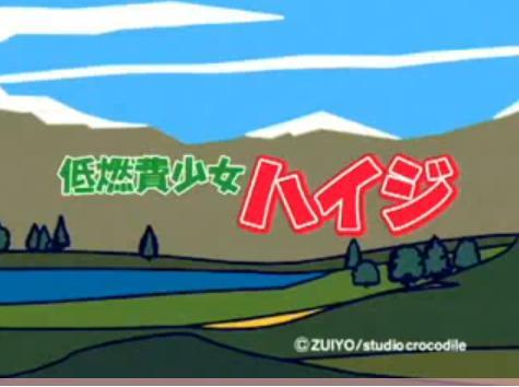 低燃費少女logo.JPG