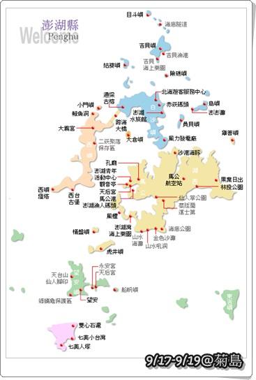 CHI-City-network-223.jpg