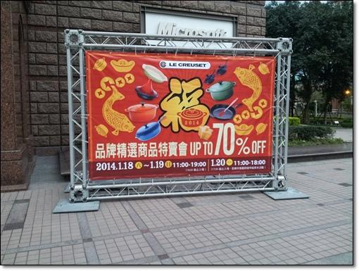 20140118_064300.jpg