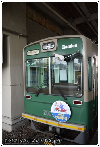 P1090253.JPG