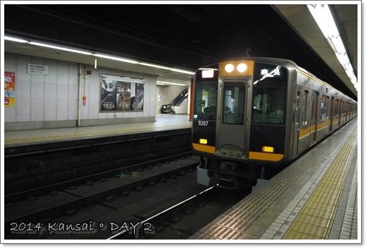 P1150167.JPG