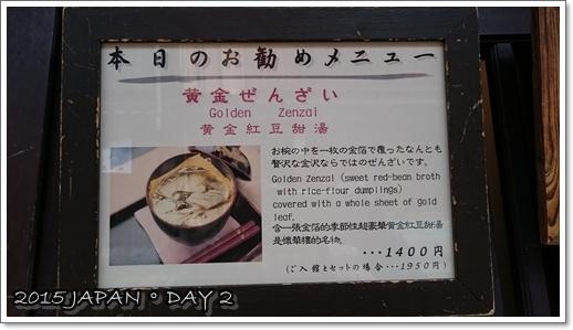 DSC_0742.JPG