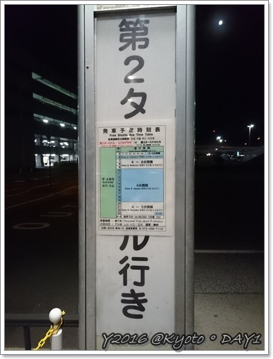 DSC_4177.JPG
