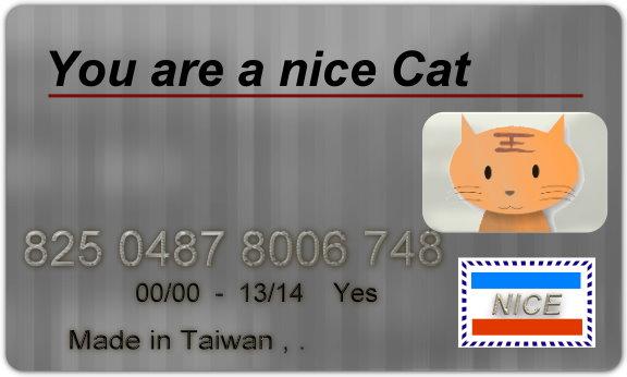 你是好貓 - 1.jpg