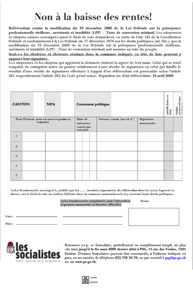瑞士養老金案連署書.bmp