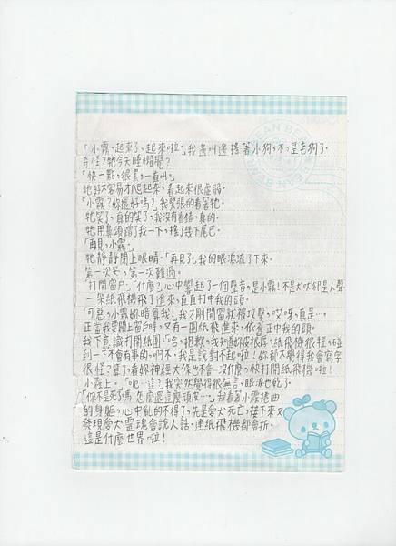 001 (4).jpg