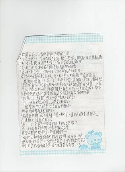 001 (6).jpg