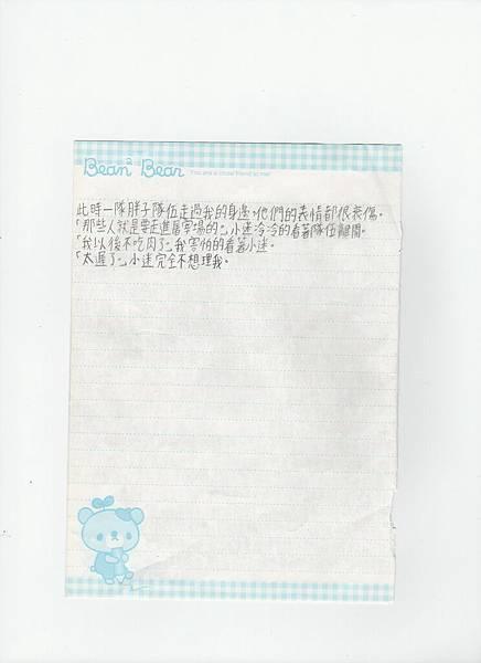 001 (7).jpg