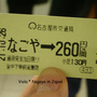 2009.02 020.jpg