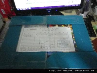 IMGP4300.jpg