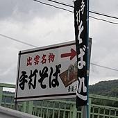 IMG_8962.JPG