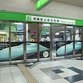 R0014407.JPG