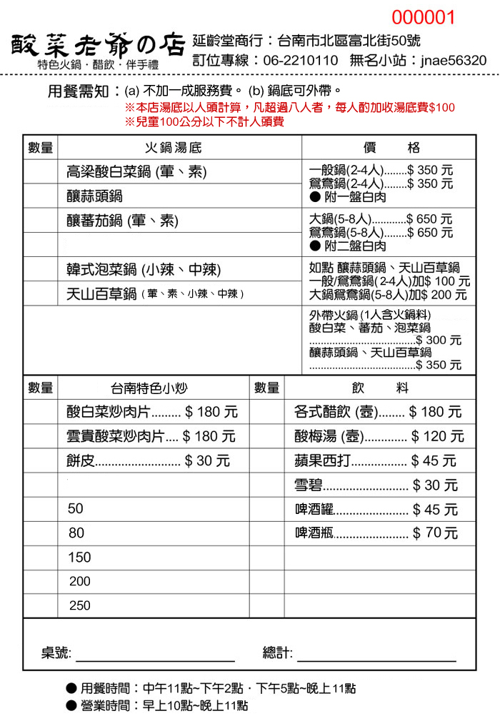 life_menu_0008051.jpg