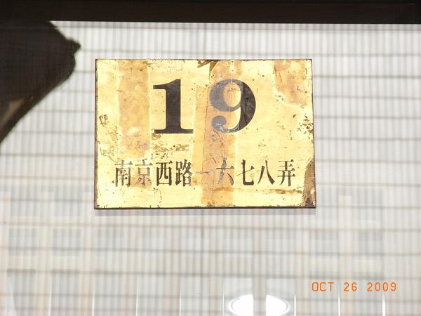 上海旅遊諮詢中心