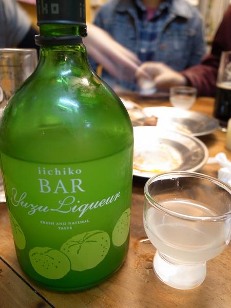 本日美酒:日本燒酌柚子酒
