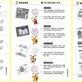 10006_悅讀課程(內容).jpg