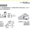10006_信誼悅讀(謠).jpg