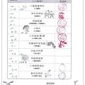 10008_信誼音樂課程表_cap.jpg