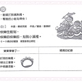 10008_信誼音樂手冊W7_cap.jpg