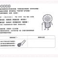 10008_信誼音樂手冊W8_cap.jpg